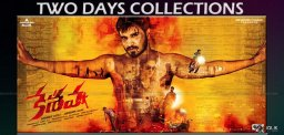 keshava-movie-collections-of-two-days-nikhil