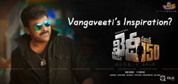discussion-on-chiranjeevi-khaidino150-audio