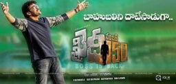 Khaidi-No-150-Collections-All-Over-The-State-