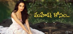 kiaraadvani-makeover-for-mahesh-film