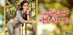 kiaraadvani-shooting-for-mahesh-bharatanunenu