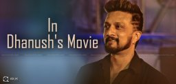 eega-villain-kicha-sudeep-for-dhanush-movie