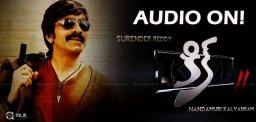 ravi-teja-kick2-movie-audio-release-date