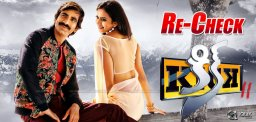 ravi-teja-kick2-movie-going-to-review-committee