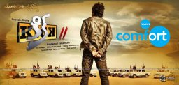 kick2-movie-comfort-concept-attracted-youth
