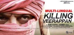 rgv-killing-veerappan-movie-exclusive-details