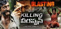 ram-gopal-varma-killing-veerappan-movie-trailer