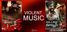 music-for-rgv-films-attack-and-killing-veerappan