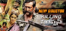 new-music-director-for-killing-veerappan