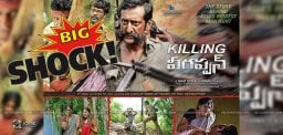 censor-rating-for-killing-veerappan-movie