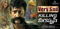 killing-veerappan-movie-release-details