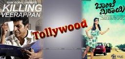 killing-veerappan-bombay-mithai-films-in-telugu
