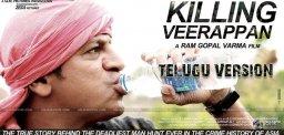 killing-veerappan-telugu-hindi-version-audio