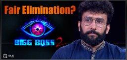 bigg-boss-kireeti-elimination-fair-details-