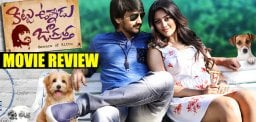 kittu-unnadu-jagratha-movie-review-rajtarun