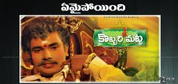 discussion-on-kobbarimatta-release-details