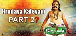 Kobbarimatta Repeats Hrudaya Kaleyam?