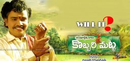 sampoornesh-babu-kobbari-matta-movie-details