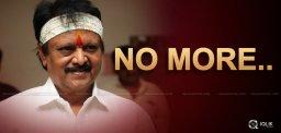 veteran-director-kodi-rama-krishna-is-no-more