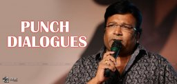 kona-venkat-dialogues-in-balakrishna-dictator-film