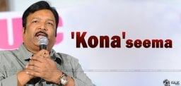 new-title-to-kona-venkat-from-film-industry