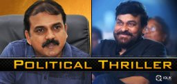 Koratala-To-direct-a-political-thriller-with-Chiru