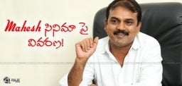 koratalasiva-clarification-on-mahesh-film