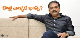 discussion-on-koratalasiva-next-heroine-details