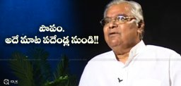 kotasrinivasarao-talks-about-faults-in-industry