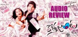 kotha-janta-telugu-movie-audio-review