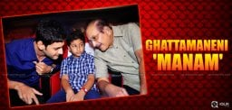 mahesh-planning-a-film-with-son-and-father