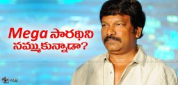 krishnavamsi-depends-on-ramcharan-fame