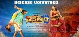 krishnavamsi-nakshatram-release-on-august4