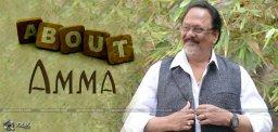krishnam-raju-about-amma-theaters