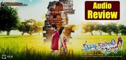 krishnamma-kalipindi-iddarini-audio-review
