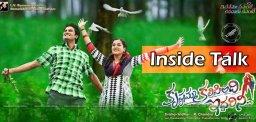 krishnamma-kalipindi-iddarini-movie-updates