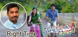 krishnamma-kalipindi-iddarini-movie-release-date