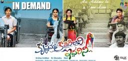 krishnamma-kalipindi-iddarini-theaters-details