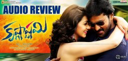 krishnashtami-audio-review