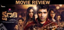 anasuya-adivi-sesh-kshanam-movie-review
