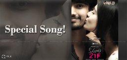 special-song-video-for-sukumar-kumari-21f