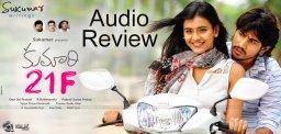 kumari-21f-sukumar-audio-review