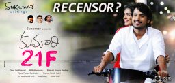 kumari-21f-movie-team-plans-for-re-censor