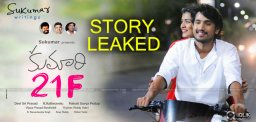 rumors-about-kumari21f-movie-story-leak