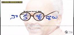 LB-Sriram-Naa-Kalladdalu-An-Eye-Opener