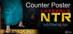 lakshmi-ntr-poster-ntr-biopic-