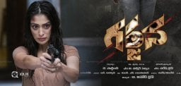 Garjna-First-Look-Scary-Rathalu