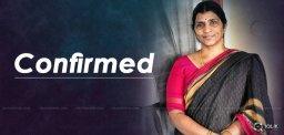 Lakshmis-ntr-lakshmiparvathy-actress-confirmed