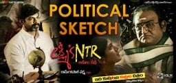 political-sketch-on-lakshmi-s-ntr-release