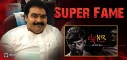 rakesh-reddy-super-words-about-lakshmi-s-ntr